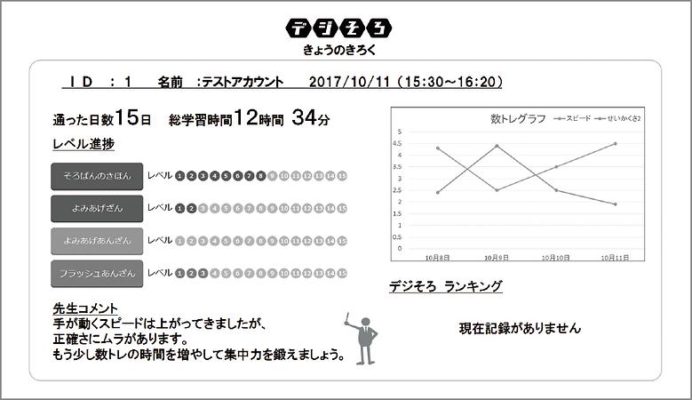 app7.png