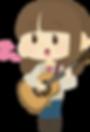 ギター小学生
