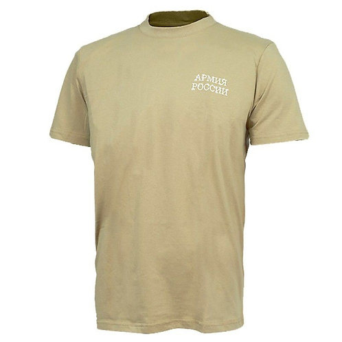 T-SHIRT ARMY RUSSIA (Russian Army). OLIVE