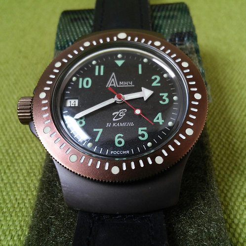 WATCH ARMY MECHANICAL WRIST 6E4-1 RATNIK (Russian Army)