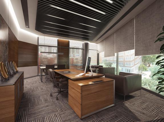 Utso Office