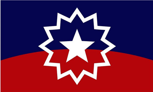 """Juneteenth flagThe flag by Ben Haith, later refined by Lisa Jeanne Graf, features """"a star of Texas bursting with new freedom throughout the land, over a new horizon,"""" says the celebration's foundation. Its red, white, and blue colors echo the American flag..jpg"""