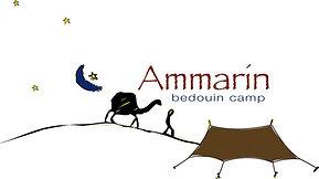 Bedouin Camp Logo_da AMMAN.jpg