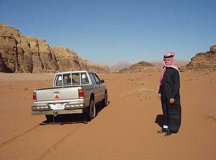 services car.jpg
