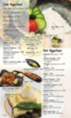 suehiro_menu-02.jpg