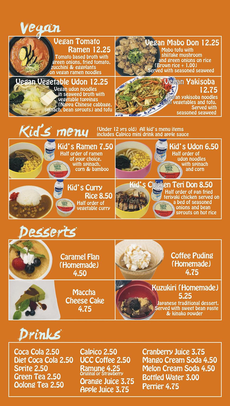 Suehiro vegan, kids, drinks, and deserts menu