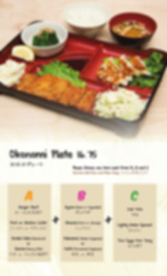 suehiro_menu-08.jpg