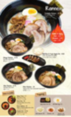 suehiro_menu-06.jpg