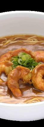 11 Shrimp Curry Ramen.png