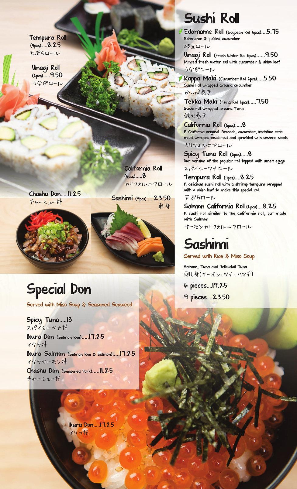 suehiro_menu-03.jpg