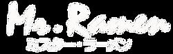 ramen logo white.png
