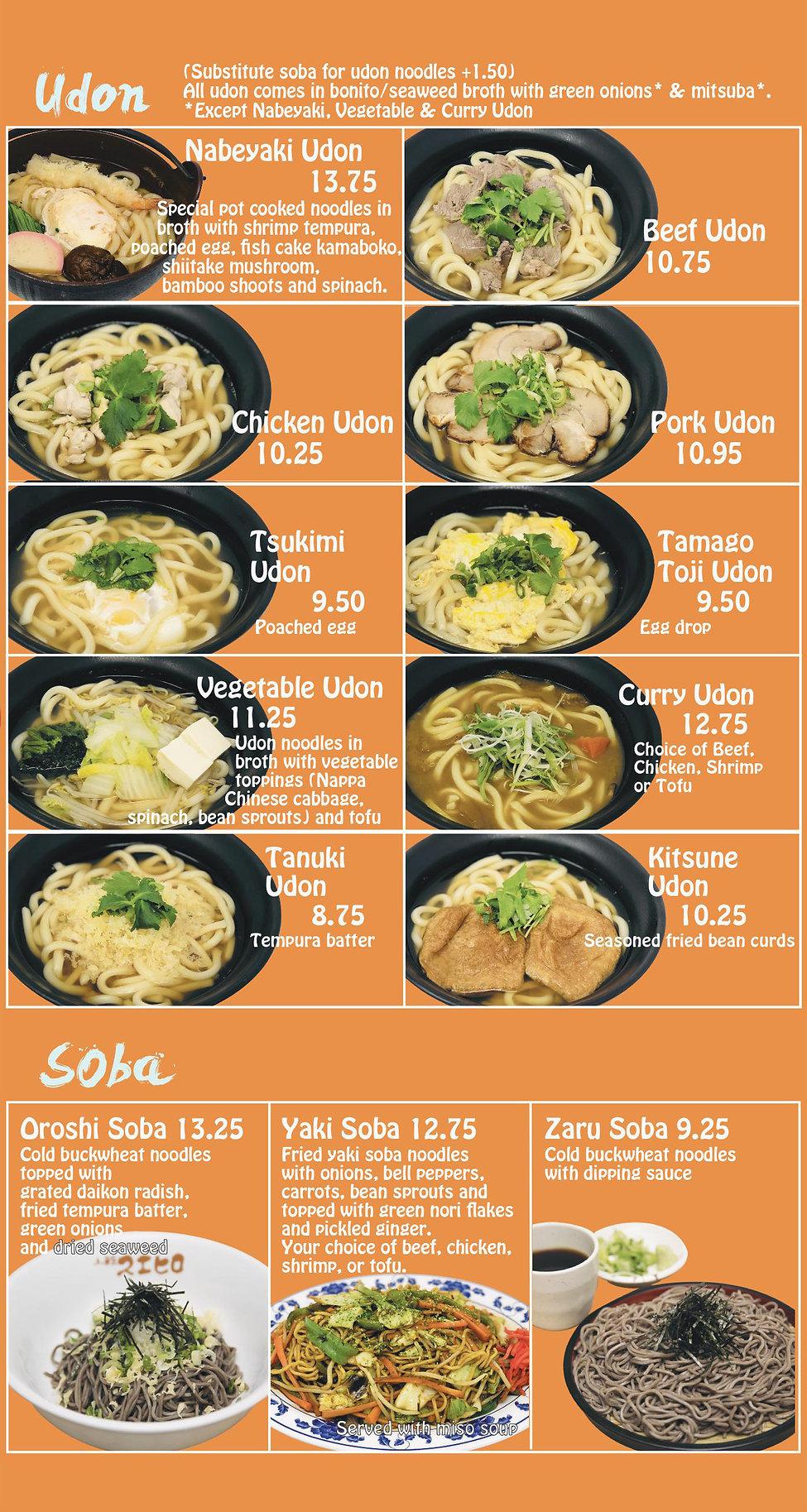 Suehiro Noodle Menu