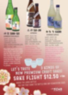 Sake sampler (add kaori)-A4_page-0001.jp