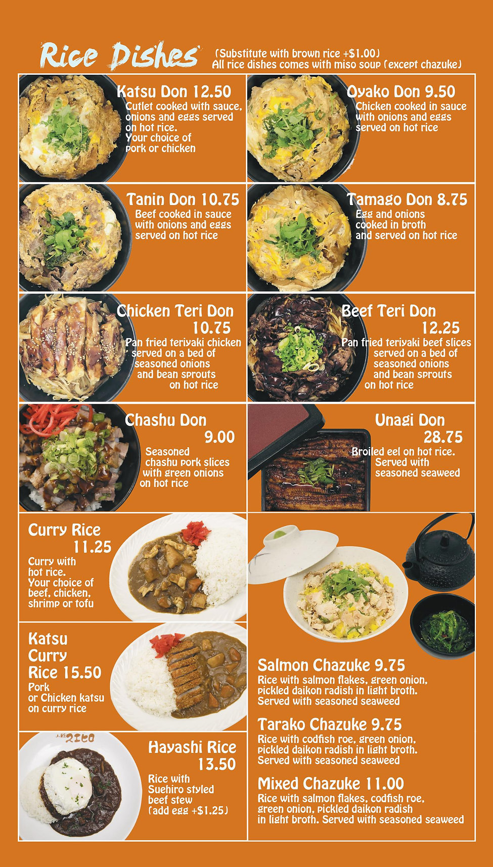Suehiro Rice Dishes