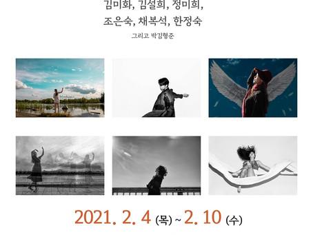 사진마음터 인물사진프로젝트 2021 그룹전 <Moment (순간)>
