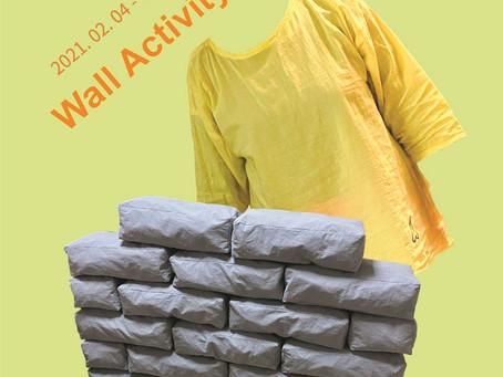 김윤정 개인전 <Wall Activity (벽 액티비티)>