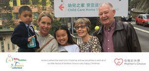Mothers Choice Hong Kong