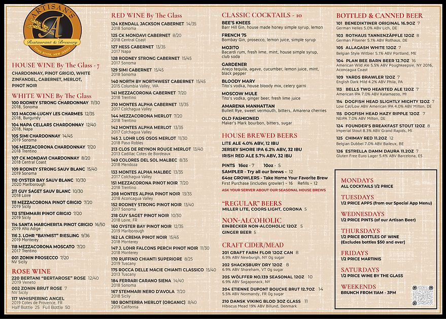 New Lunch Menu back side 10 x 14 030521