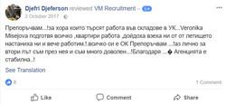 Djefri review 5*