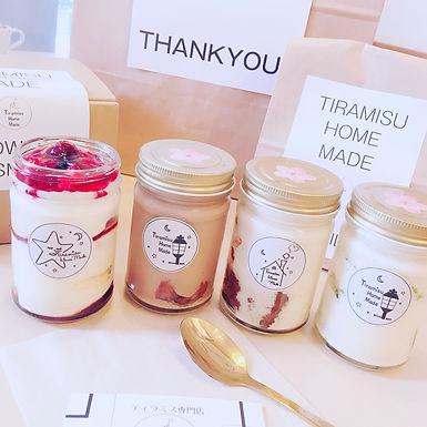 The Tiramisu ティラミス ¥600  Tiramisu Very Berry ティラミスベリー・ベリー ¥620 Tiramisu Cookies&Cream ティラミスクッキー&クリーム ¥610 Tiramisu 抹茶 ¥610 Tiramisu Royal Milk Tea ティラミス ロイヤルミルクティー ¥620 Tiramisu Chocorat ショコラ ¥620 Tiramisu Vanilla Millefeuile ティラミスバニラ ミルフィーユ ¥620 季節の限定ティラミス ¥630〜  [set] Coffe & Tea ¥250 Tiramisu Latte ¥430 cafe Latte¥300 抹茶Latte ¥400 etc...          all Tax In