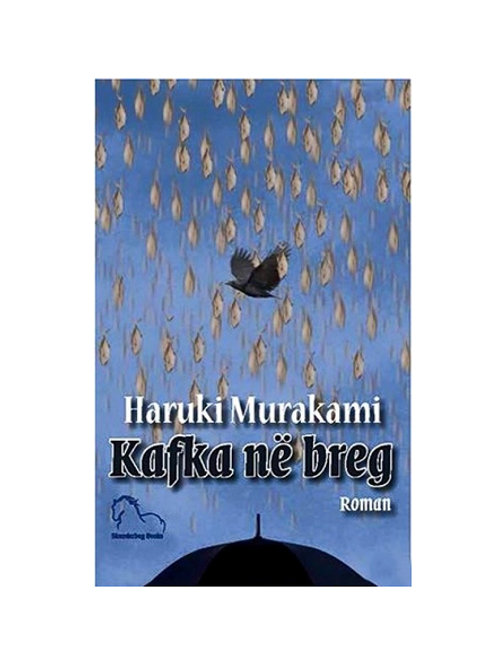 Kafka në breg - Haruki Murakami