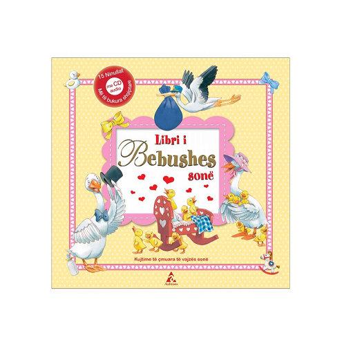 Libri i bebushes tonë + CD 15 Ninullat më të bukura shqiptare