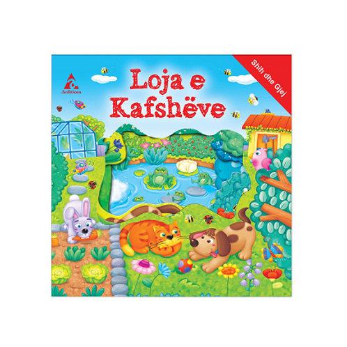 Loja e Kafshëve - Shih dhe gjej (1-3 vjeç)