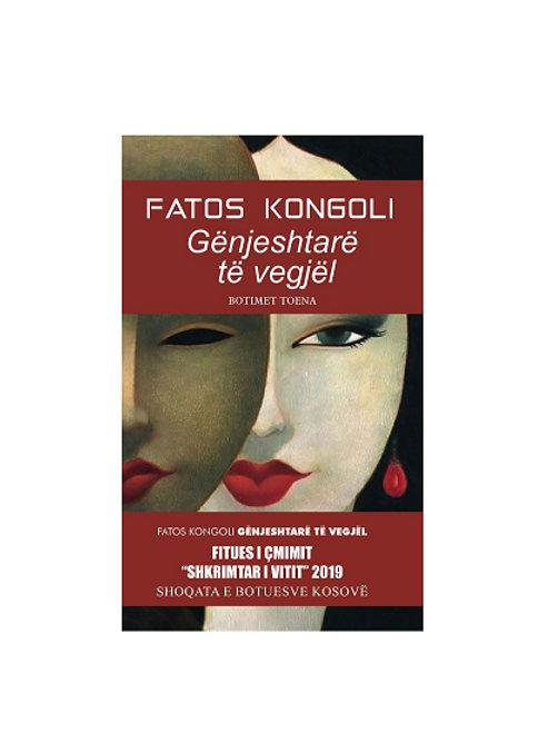 Gënjeshtarë të vegjël -  Fatos Kongoli