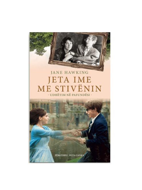 Jeta ime me Stivënin -  Jane Hawking