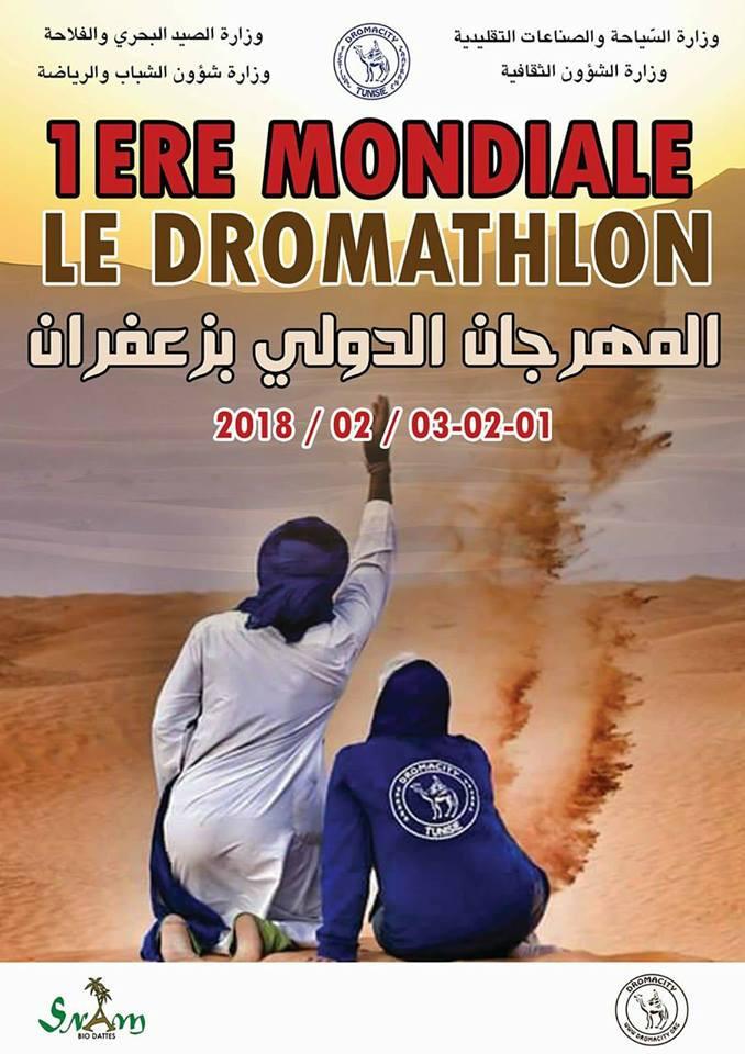 Affiche du dromathlon au festival de Zaafrane en Tunisie  3 février 2018