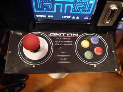 "Arcade Game ""ANTON"""