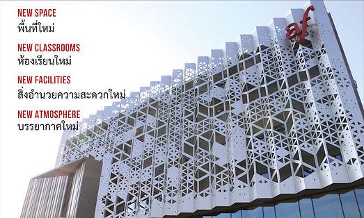 demenagement-af-bangkok-2018.jpg