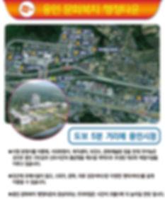 용인시처인구아파트분양, 용인시청두산위브, 용인시청아파트