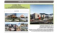 빌리브 하남 회사소개1