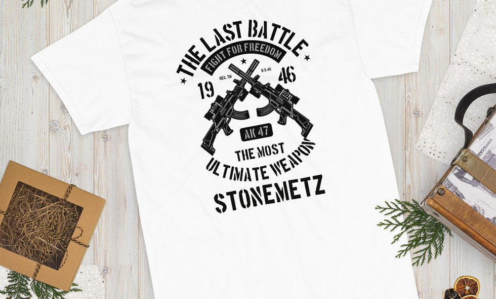 Stonemetz edition Short Sleeve T-Shirt