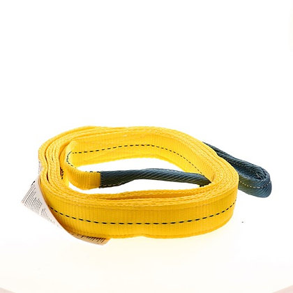 """Ancra 20-EE2-9802X12 2"""" X 12' 2-PLY TAPERED LOOP EYE-TO-EYE LIFTING SLING"""