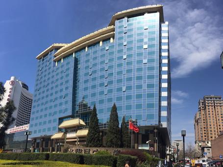 Bright China Chang An Building