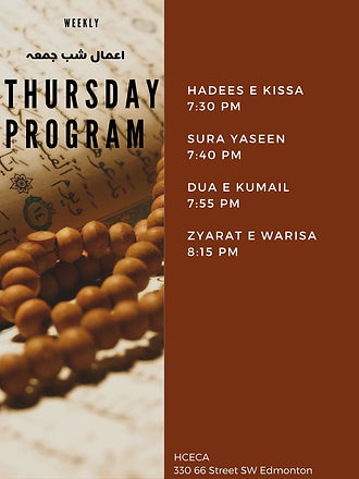 Thursday Program.jpg