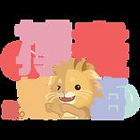 Sticker-03.png