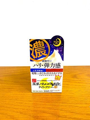 SANA Wrinkle night cream