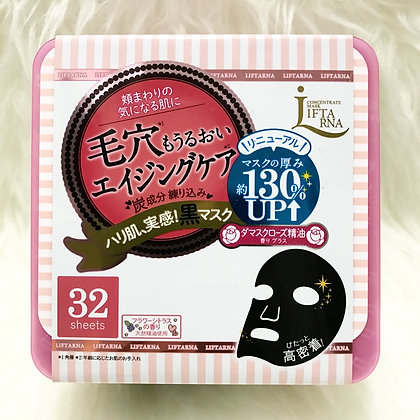 LIFTARNA CONCENTRATE MASK