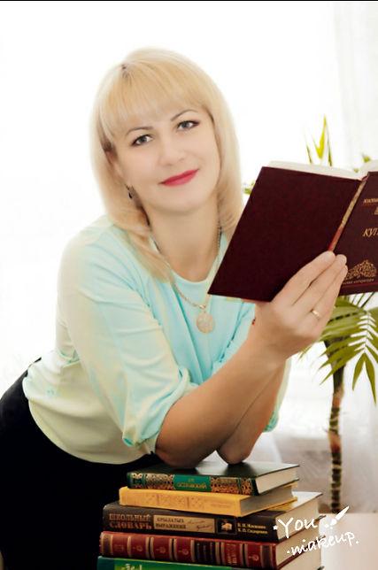 Смирнова М.В.педагог-психолог.jpg