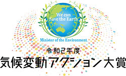 logo_大賞.jpg