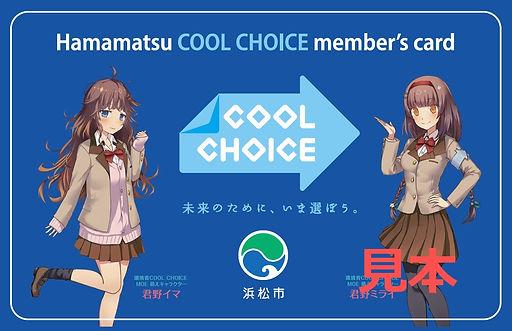 %E3%82%AB%E3%83%BC%E3%83%89WEB_edited.jp