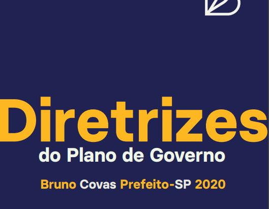 Análise dos prefeituráveis de São Paulo: Bruno Covas (PSDB)