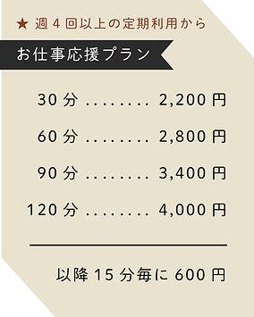 アセット 412_2x.jpg