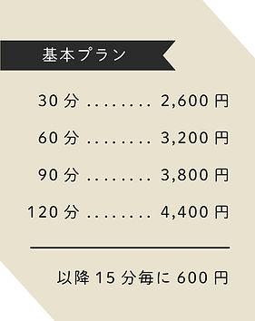 アセット 410_2x.jpg
