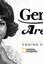 Genius Aretha logo.jpg