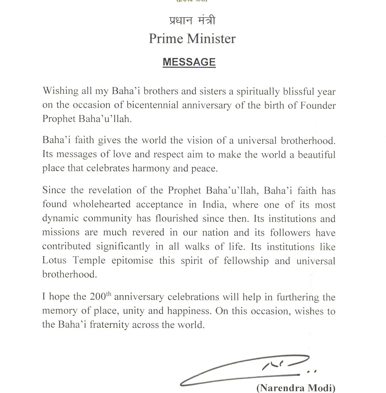 Mensagem do primeiro-ministro