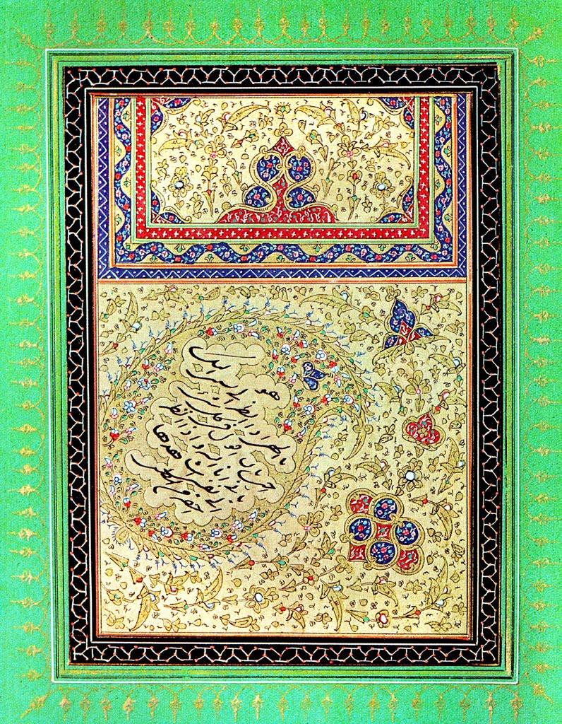 Uma epístola com a caligrafia de Bahá'u'lláh